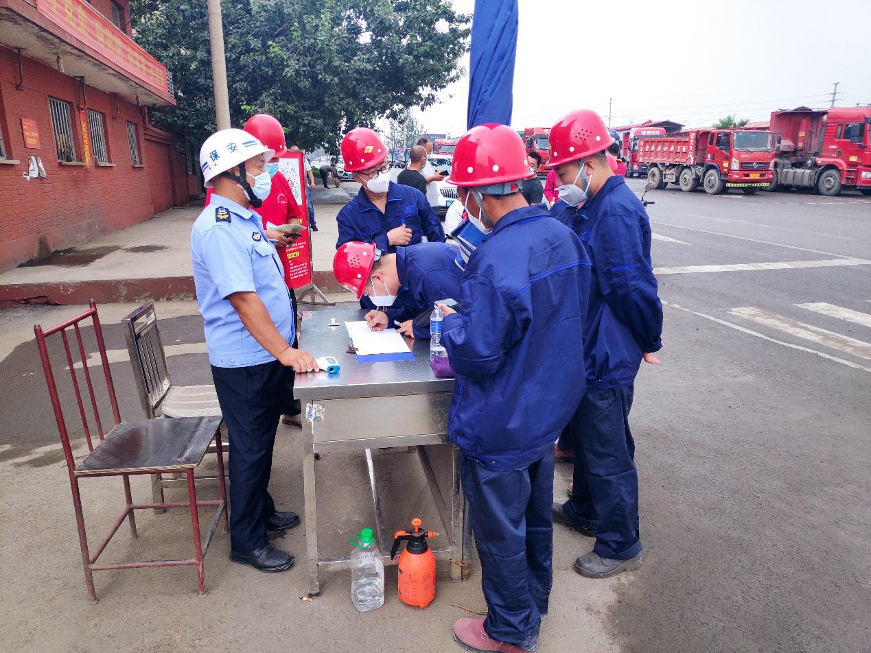 战疫情  耐酷暑 保质保量完成龙凤山维修项目